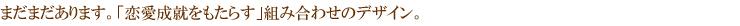 恋愛成就をもたらす | ブルートパーズ・スターローズクォーツ・水晶(クォーツ) 花かずら(6mm)ブレスレット